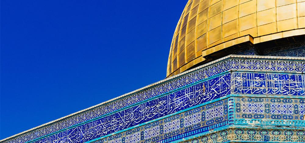 History of Jerusalem - The oldest city in the world